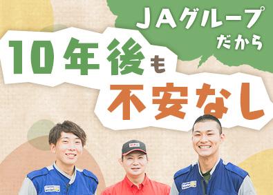 株式会社JAあいちエネルギーの画像・写真