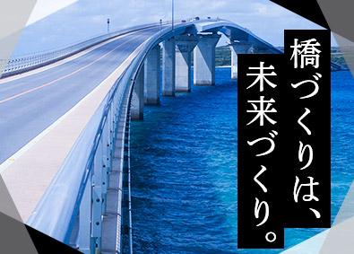 株式会社富士ピー・エス(FUJI P.S CORPORATION)の画像・写真