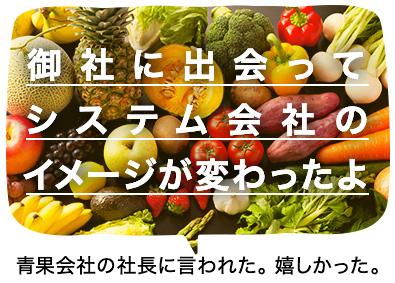 株式会社Togenryu(トウゲンリュウ)の画像・写真