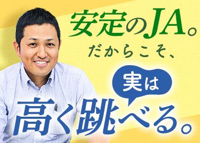佐賀県農業協同組合(JAさが)の画像・写真