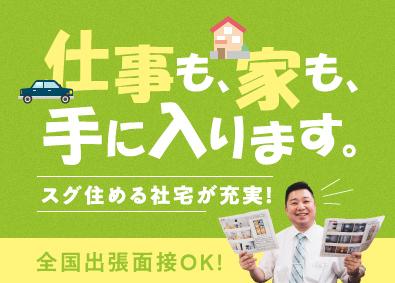 新栄自動車株式会社の画像・写真