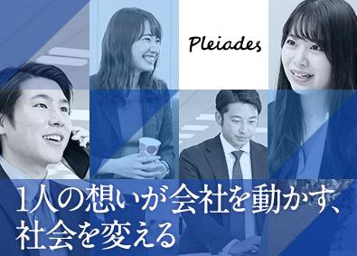 株式会社プレアデスの画像・写真