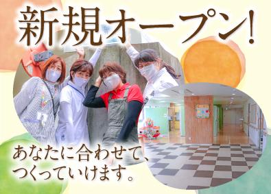 鹿島開発株式会社の画像・写真