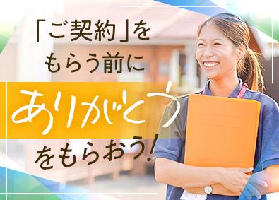 誠建クリエート株式会社の画像・写真