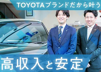 名古屋トヨペット株式会社の画像・写真