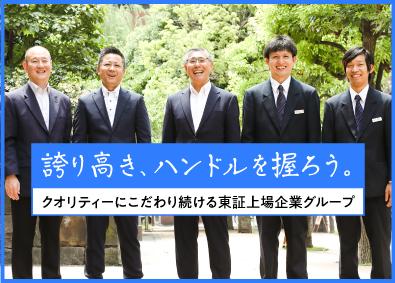大和自動車交通ハイヤー株式会社の画像・写真