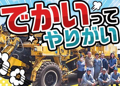 三備(さんび)重機株式会社【杉本道路株式会社100%出資】の画像・写真