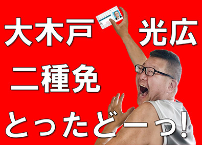 新和自動車株式会社の画像・写真