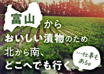 株式会社高澤食品本舗の画像・写真