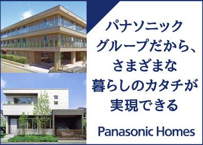 パナソニック ホームズ株式会社の画像・写真