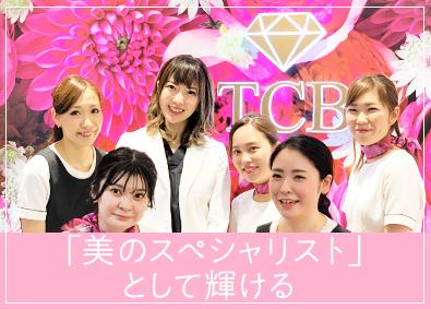 医療法人社団創志会(東京中央美容外科)の画像・写真