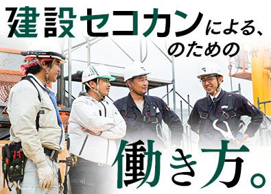 株式会社グッドライフ建設の画像・写真