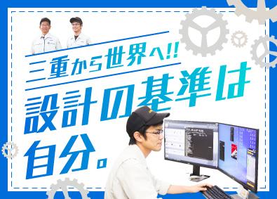 朝明精工株式会社の画像・写真