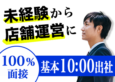 朝日新聞南大阪販売株式会社の画像・写真