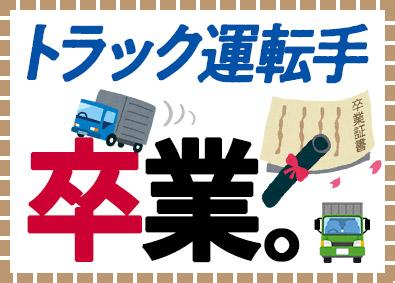 関東エアーカーゴ株式会社の画像・写真
