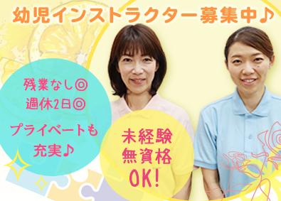 【七田式教室】有限会社かがやきの画像・写真