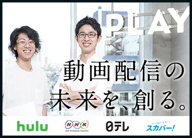 株式会社PLAYの画像・写真
