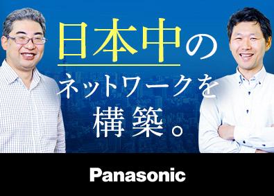 パナソニックLSネットワークス株式会社の画像・写真