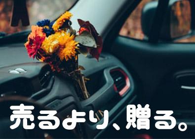 東京オート株式会社の画像・写真