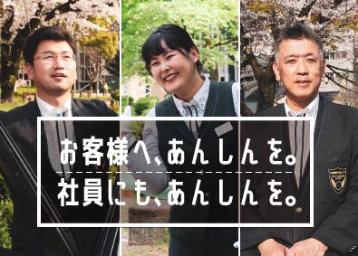 株式会社あんしんネット21(つばめタクシーグループ)の画像・写真