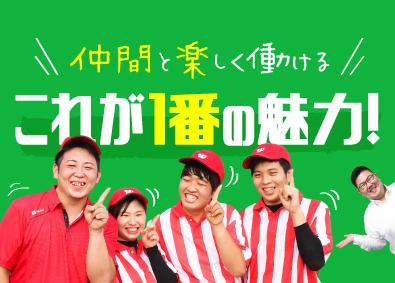 株式会社ウェルカム・バスケット/つばめグループの画像・写真