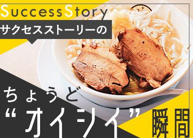 株式会社ニイミ(麺屋 しずる)の画像・写真