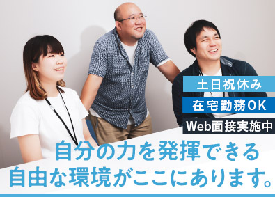 株式会社インタークエストの画像・写真