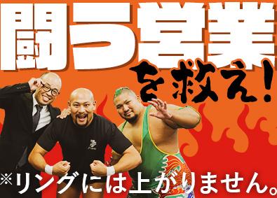 NPO法人九州プロレスの画像・写真