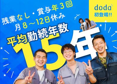 大田市場石油株式会社の画像・写真