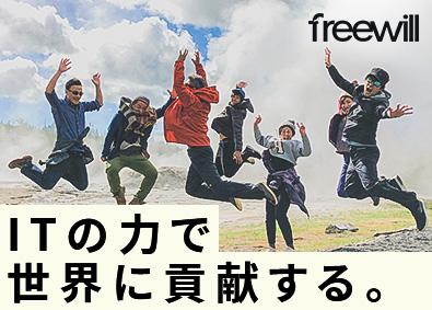 株式会社Freewillの画像・写真
