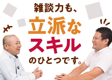 大日コンサルタント株式会社の画像・写真