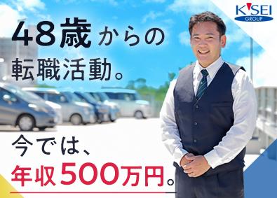京成タクシー船橋株式会社の画像・写真
