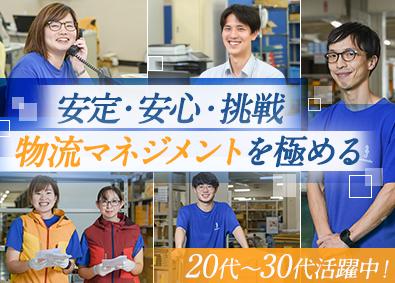 株式会社ワタナベ流通の画像・写真
