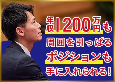 株式会社新日本エネックスの画像・写真