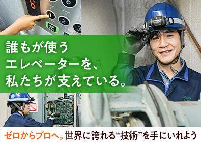 サイタ工業株式会社の画像・写真