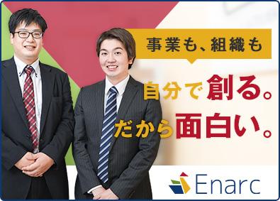 Enarc株式会社(エナーク)の画像・写真