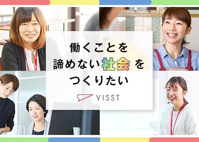 ヴィスト株式会社の画像・写真
