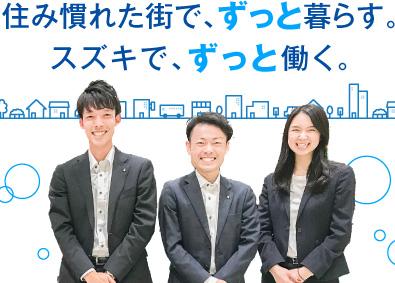 株式会社スズキ自販東京の画像・写真