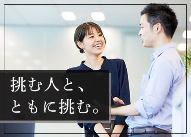 株式会社ティスメ(TSグループ)/2020年11月1日より株式会社トライトキャリア(トライトグループ)へ社名変更の画像・写真