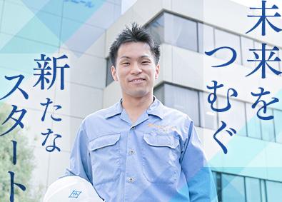 ダイオーエンジニアリング株式会社の画像・写真