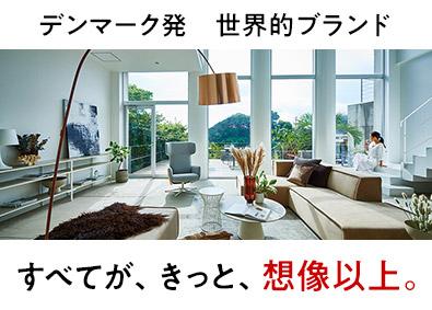 株式会社ボーコンセプト・ジャパンの画像・写真
