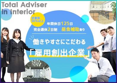 株式会社シノダの画像・写真