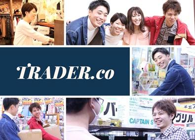 株式会社トレーダー【ぐるぐる大帝国】の画像・写真