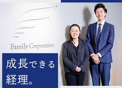 株式会社ファミリーコーポレーション(Family Corporation Group)の画像・写真
