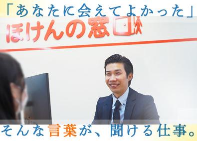 株式会社LPHライフコンサルタントの画像・写真