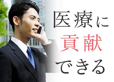フクダ電子近畿販売株式会社の画像・写真