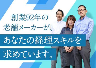 株式会社三五の画像・写真