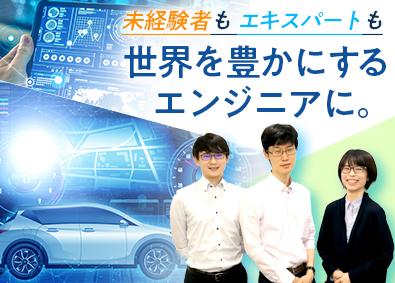 東京システムズ株式会社(TOKYO SYSTEMS CO., LTD.)の画像・写真