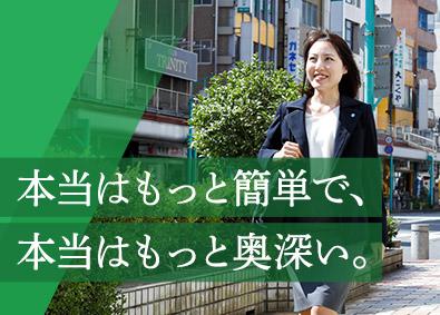 東海住宅株式会社の画像・写真
