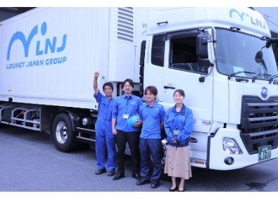 株式会社LNJ関東(ロジネットジャパングループ)の画像・写真